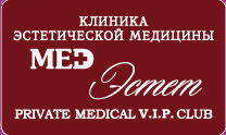 medestet_logo_preview